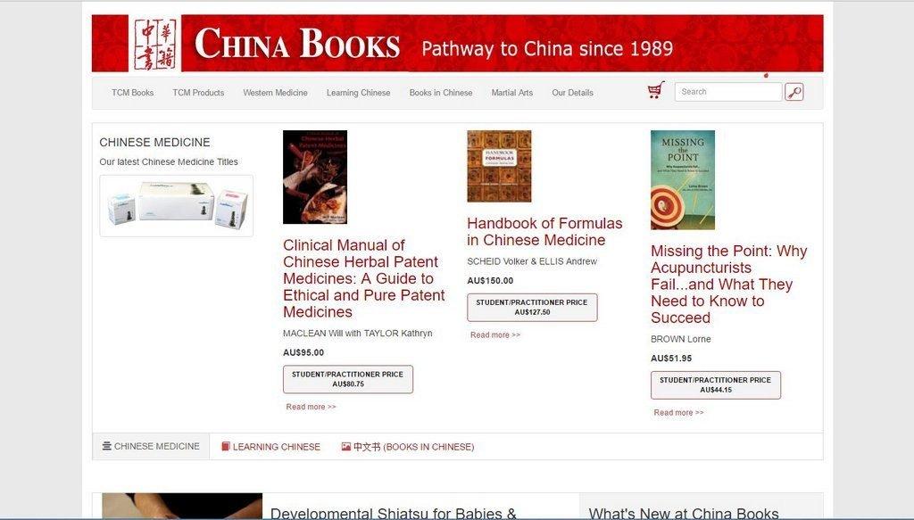 China Books